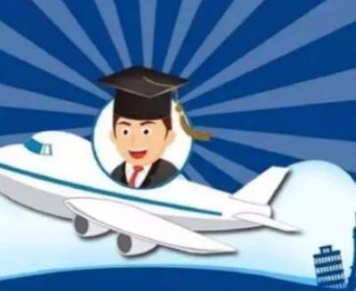 广东获留学中介资质审批权 留学中介费有望降低